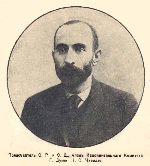 политическое руководство петроградским советом в феврале-марте 1917 г. осуществляли - фото 4